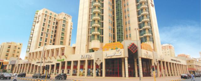 al-othman-mall